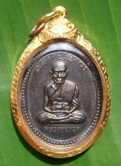 เหรียญ ลป.ทวดเลื่อนสมณศักดิ์ อ.นอง วัดทรายขาว เนื้อทองแดงรมดำ ปี2538 (ติดรางวัลที่ 2 กาดสวนแก้ว 25 ส.ค.56)
