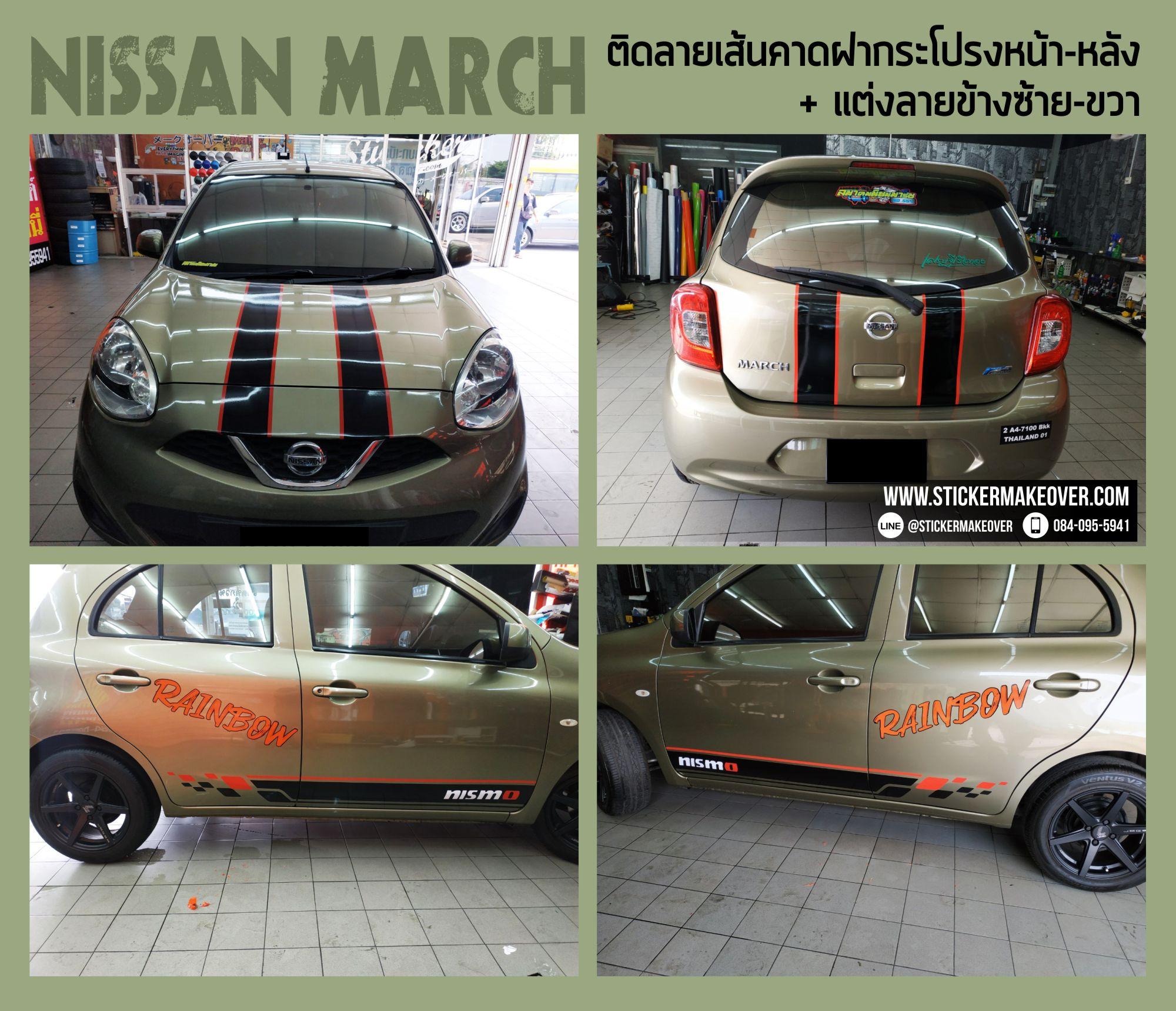 แต่งลายรถสติกเกอร์ Nissan march นิสสันมาร์ชแต่งสวย สติกเกอร์หลังคา Nissan march หุ้มหกระจก Nissan march ลายรถ Nissan marchสวย แต่งลายรถนนทบุรี สติกเกอร์ติดรถลายการ์ตูน  หลังคาธงอังกฤษ หูกระจกธงอังกฤษ หุ้มสติกเกอร์เปลี่ยนสีรถ Nissan march สติกเกอร์ลายnismo