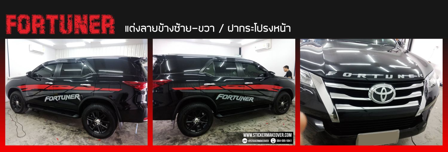 สติกเกอร์ลายรถTOYOTA Toyota Fortuner รถกระบะ รถปิคอัพ รถยนต์ สติกเกอร์สติ๊กเกอร์ติดรถ แต่งรถ ลายรถ บังแดดหน้ารถ คาดกระจกหน้ารถฟอร์ด รถใหม่ New Car TRD trd sportive แต่งลายรถสวย