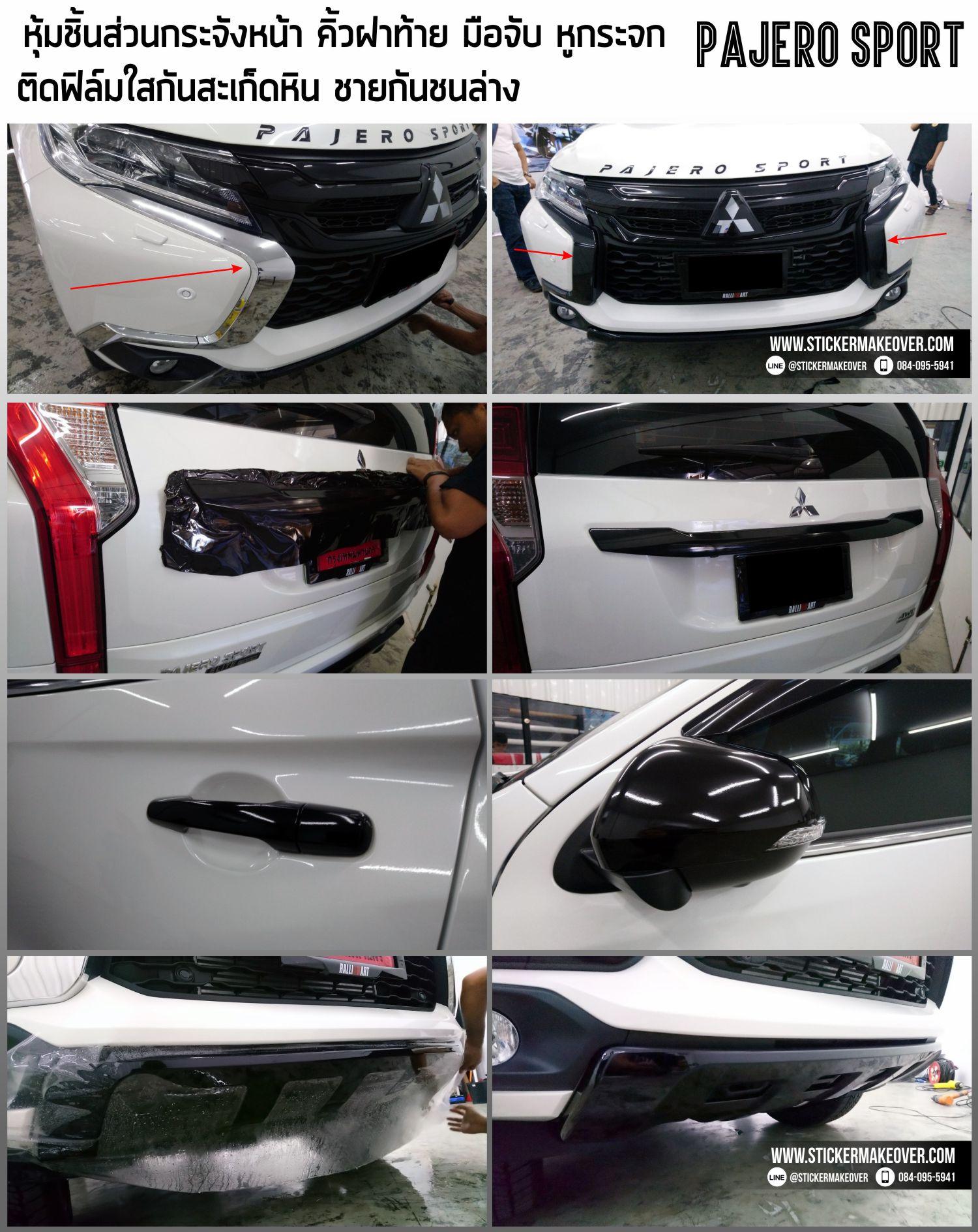 แต่งลายสติกเกอร์ Mitsubishi pajero sport  ปาเจโร่แต่งสวย หุ้มสติกเกอร์กระจังหน้าปาเจโร่  ลายรถปาเจโร่ หุ้มสติกเกอร์กระจังหน้าpajero หุ้มสติกเกอร์สีดำด้านหลังคาpajero ติดฟิล์มใสกันสะเก็ดหินpajero ลายรถpajeroสวย  pajeroแต่งลายสวย แต่งรถ ลายรถ pajero sport elite