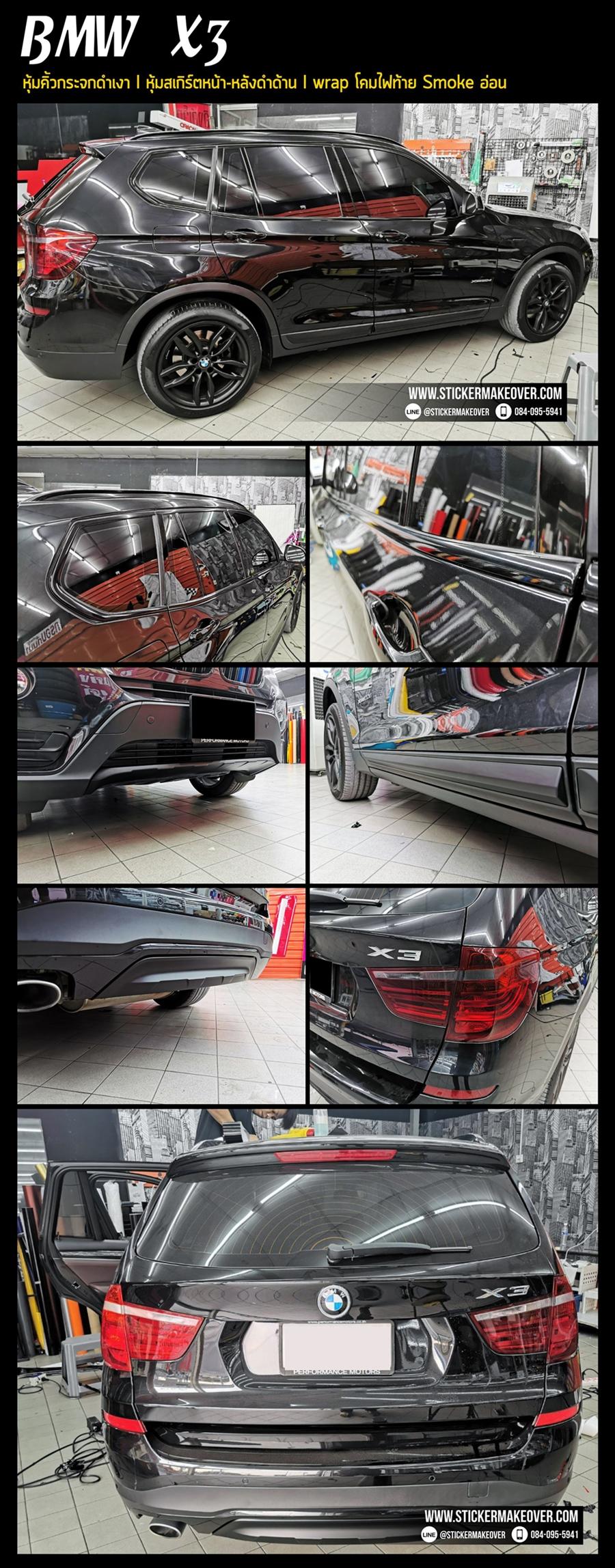 bmw x3 หุ้มสติกเกอร์สีดำด้านขอบกระจกโครเมี่ยม wrapขอบกระจกโครเมี่ยมดำด้าน ติดสติกเกอกร์สีดำด้านคิ้วกระจกโครเมี่ยม