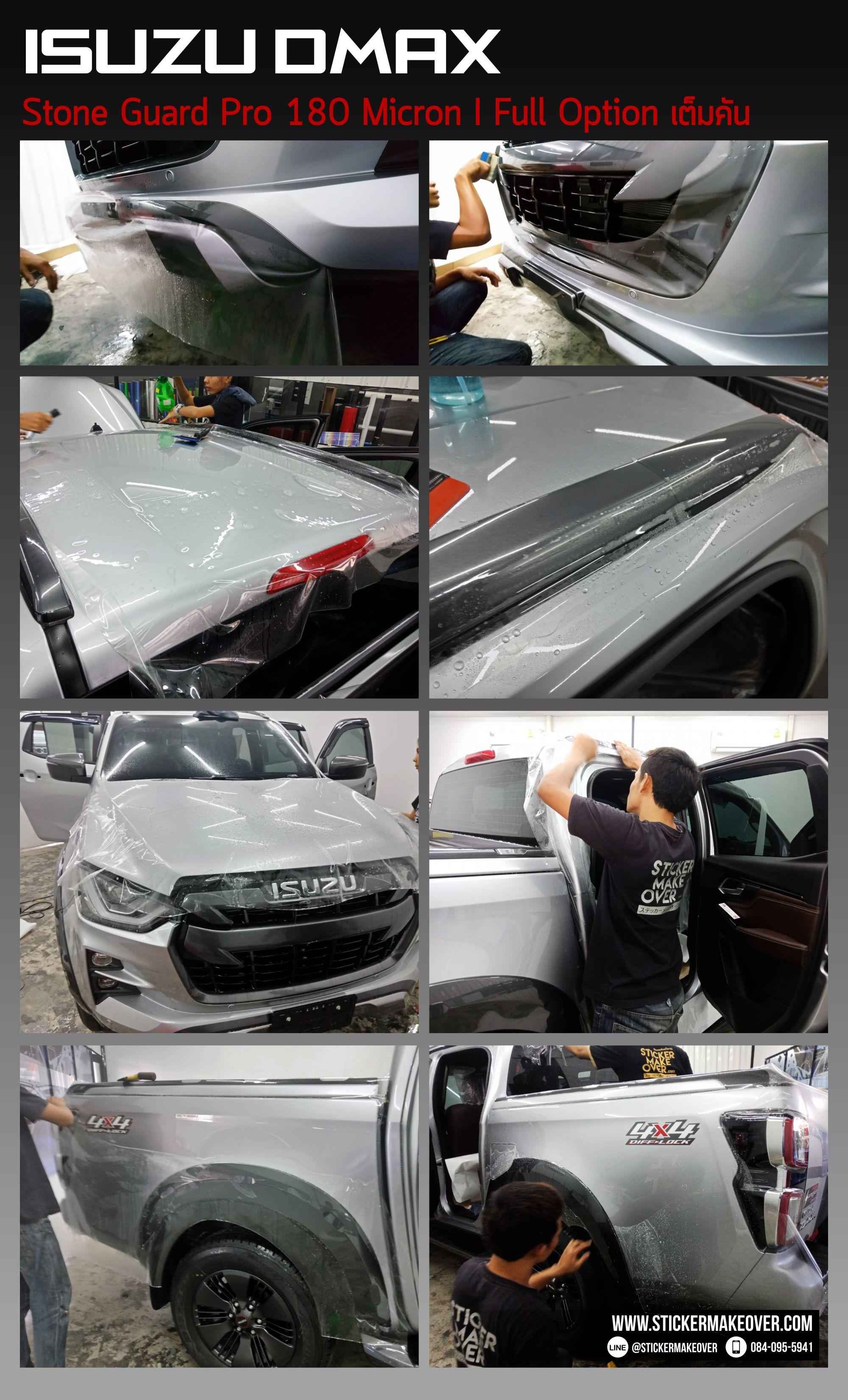ฟิล์มใสกันรอยรถยนต์ ฟิล์มใสกันสะเก็ดหิน ฟิล์มปกป้องสีรถ paint protection film ppf ฟิล์มกันรอย isuzu dmax