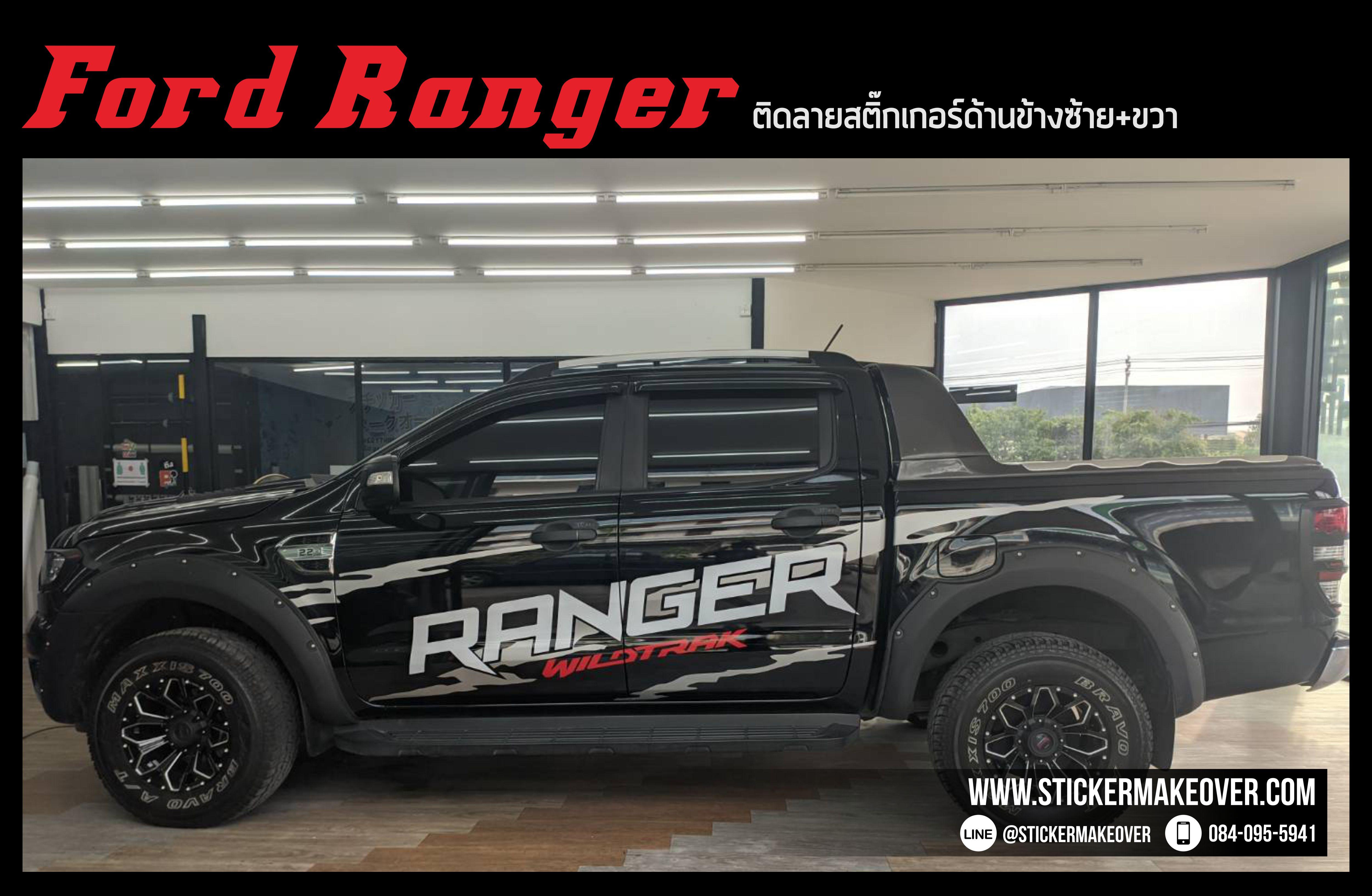 แต่งลายรถford ranger ลายรถrapter สติกเกอร์ลายรถford ranger rapter สติกเกอร์ลายโคลนสาด สติกเกอร์rangerแต่งสวย ลายรถกระบะเท่ๆ ลายรถกระบะแต่งสวย ลายf150