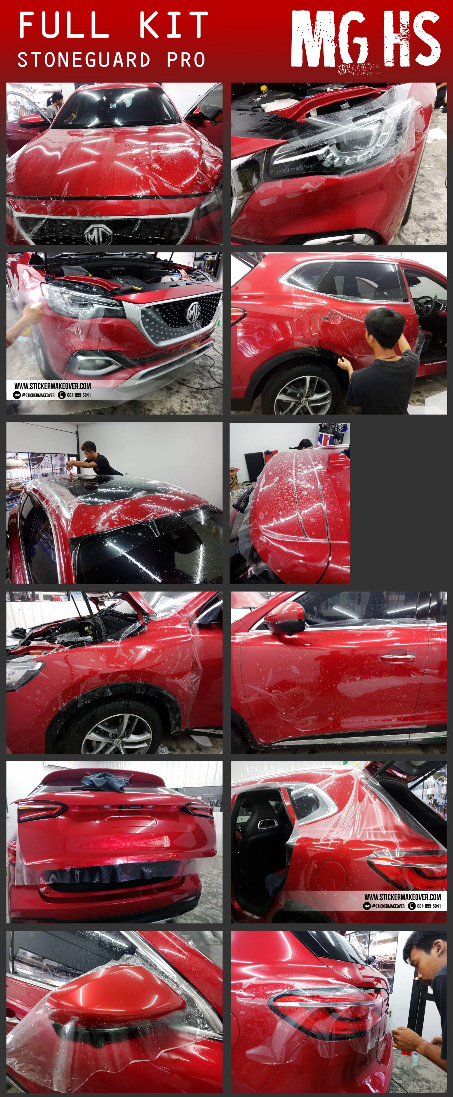 MG HS mg hs ฟิล์มใสกันรอยรถยนต์mg hs  ฟิล์มใสกันสะเก็ดหิน ฟิล์มปกป้องสีรถ paint protection film ppf ฟิล์มกันรอยMG HS