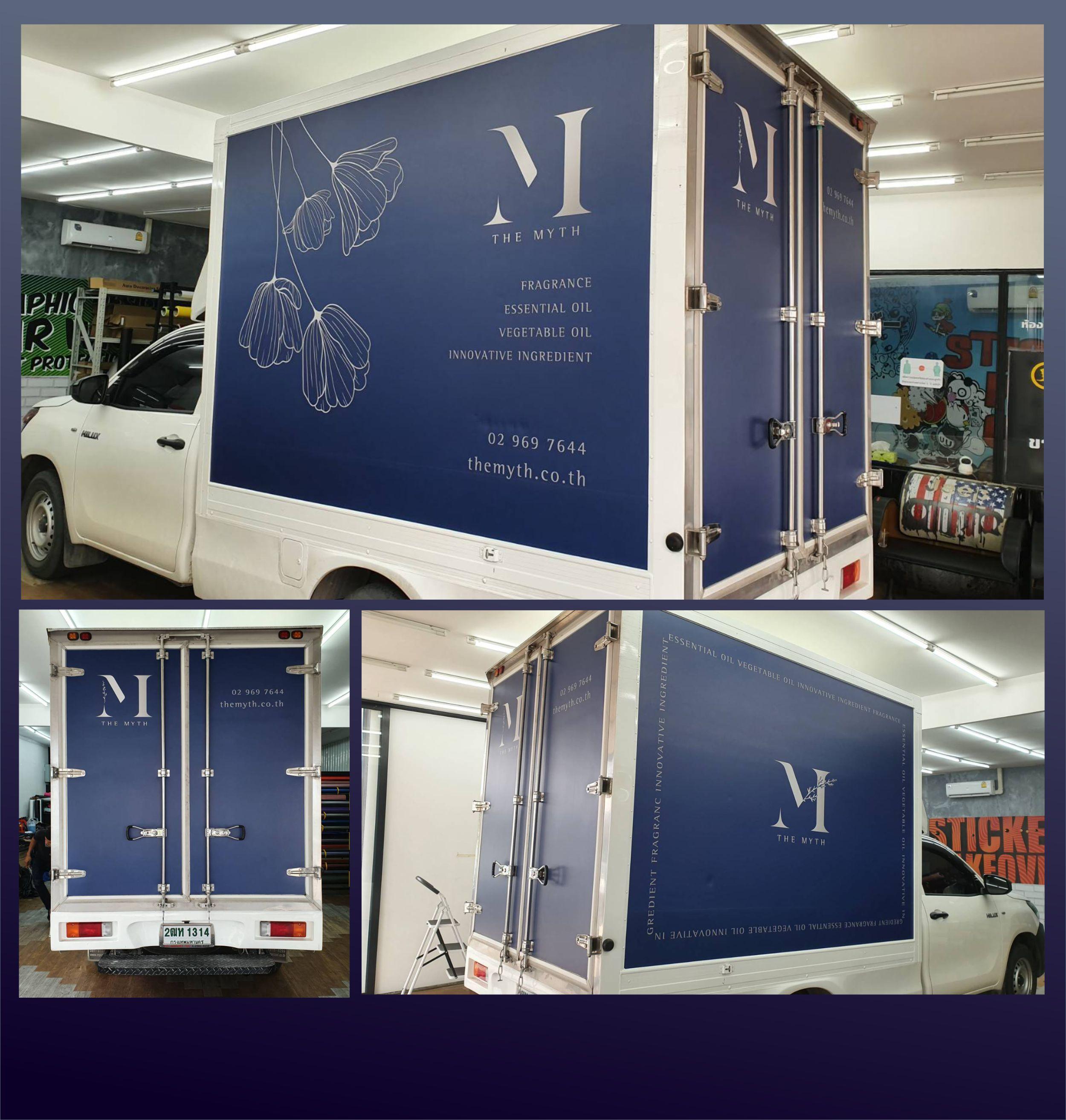 สติ๊กเกอร์ติดรถ สติกเกอร์รถฟู้ดทรัค food truck รถโฆษณา รถบริษัท ตู้ CargoBox ออกเเบบสติกเกอร์รถบริษัท สติกเกอร์โฆษณาติดรถบริษัท ติดสติกเกอร์รถส่งของ สติกเกอร์ติดตู้ส่งของ ติดสติกเกอร์รถโมบาย สติกเกอร์ติดแครี่บอย ติดสติกเกอร์รถบริษัทนอกสถานที่ ร้านสติกเกอร์แถวนนทบุรี ติดสติกเกอร์รถบริษัทคุณภาพดี ติดตั้งรถบริษัทนอกสถานที่ ติดสติกเกอร์รถตู้คอนเทนเนอร์ ติดสติกเกอร์รถกระบะโฆษณา