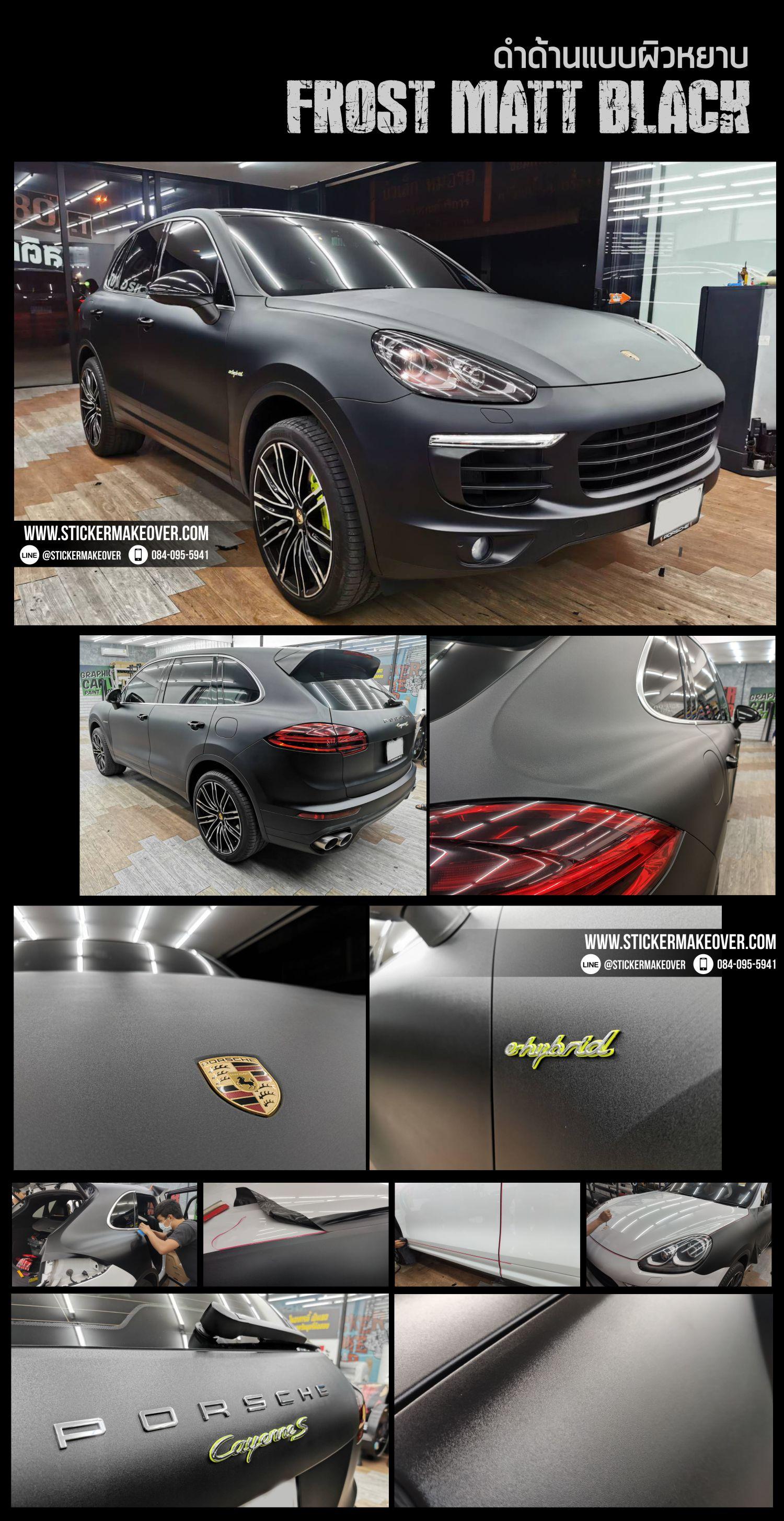 สติกเกอร์สีดำซาติน สติ๊กเกอร์สีดำด้าน หุ้มเปลี่ยนสีporsche cayenne หุ้มเปลี่ยนสีรถด้วยสติกเกอร์ wrap car  แรพเปลี่ยนสีรถ แรพสติกเกอร์สีรถ เปลี่ยนสีรถด้วยฟิล์ม หุ้มสติกเกอร์เปลี่ยนสีรถ wrapเปลี่ยนสีรถ ติดสติกเกอร์รถ ร้านสติกเกอร์แถวนนทบุรี หุ้มเปลี่ยนสีรถราคาไม่แพง สติกเกอร์ติดรถทั้งคัน ฟิล์มติดสีรถ สติกเกอร์หุ้มเปลี่ยนสีรถ3M  สติกเกอร์เปลี่ยนสีรถ oracal สติกเกอร์เปลี่ยนสีรถเทาเมทัลลิค ฟิล์มFR Premium Wrap