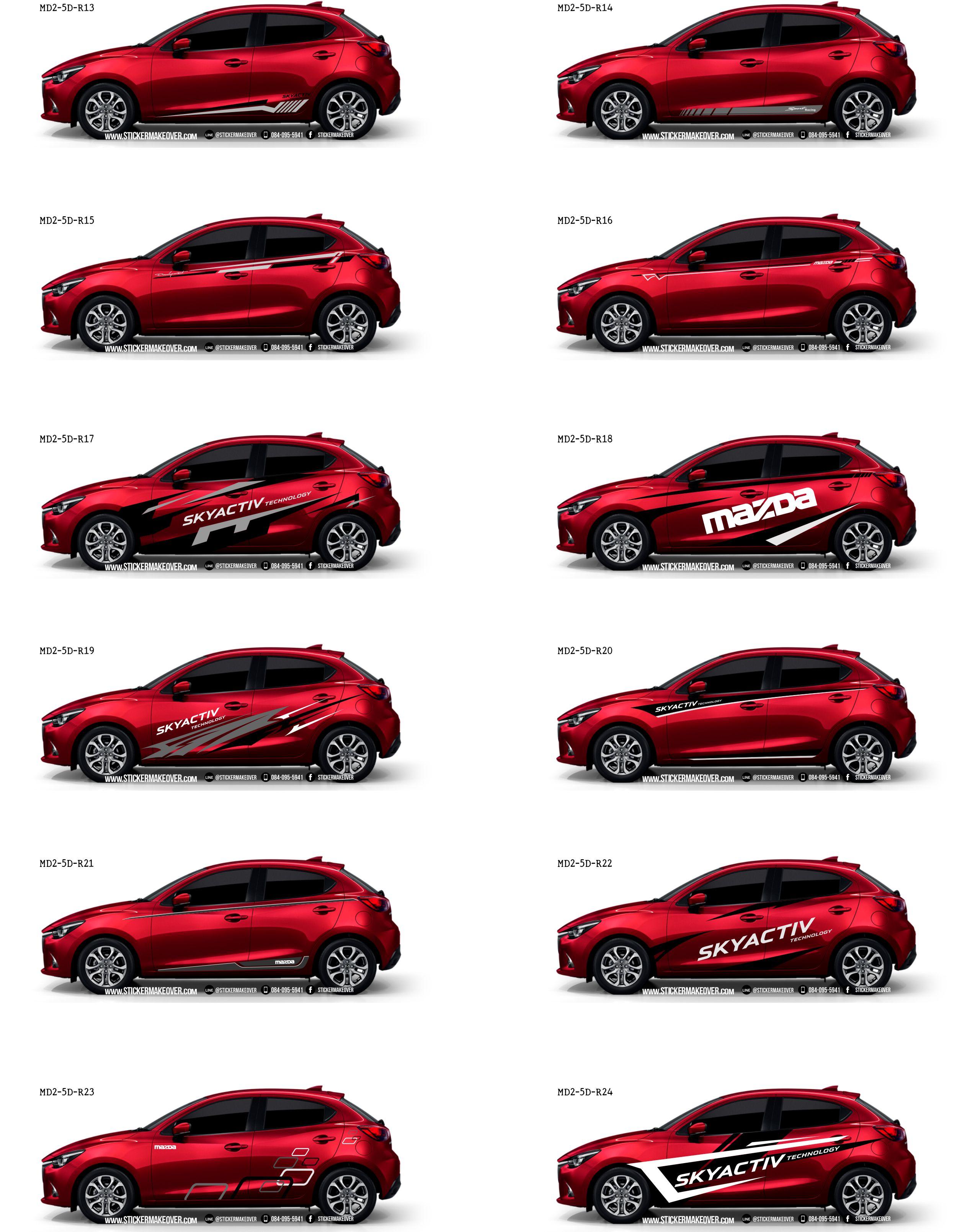 ลายรถมาสด้า2 แต่งลายmazda2 ลายรถmazda2สีแดง สติกเกอร์เเต่งลายรถมาสด้า2สีแดง ลายรถมาสด้า25ประตูสีแดง สติกเกอร์ติดลายรถมาสด้า2สีแดงสวย