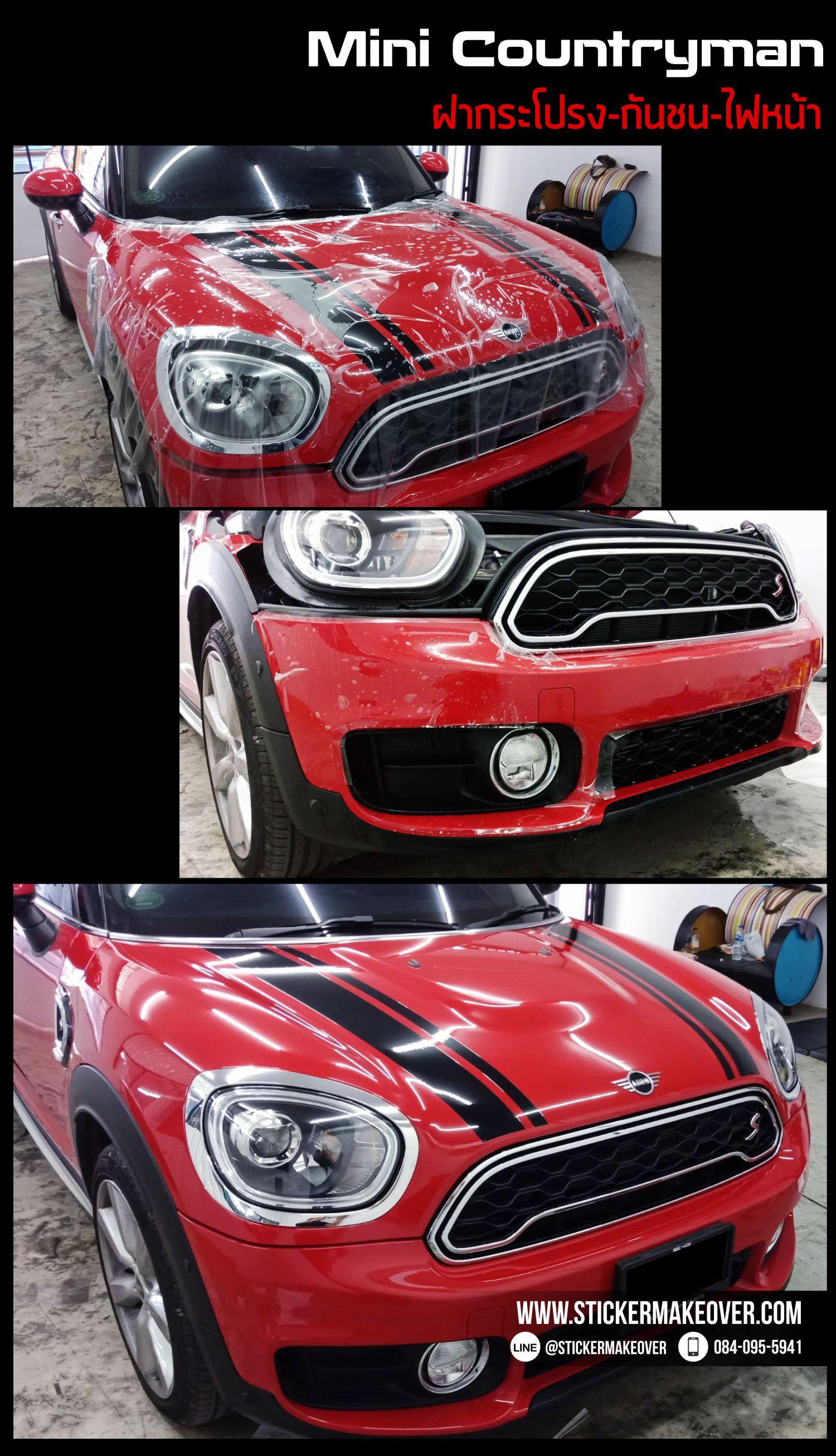 ฟิล์มใสกันรอยรถยนต์ ฟิล์มใสกันสะเก็ดหิน ฟิล์มปกป้องสีรถ paint protection film ppf mini countryman
