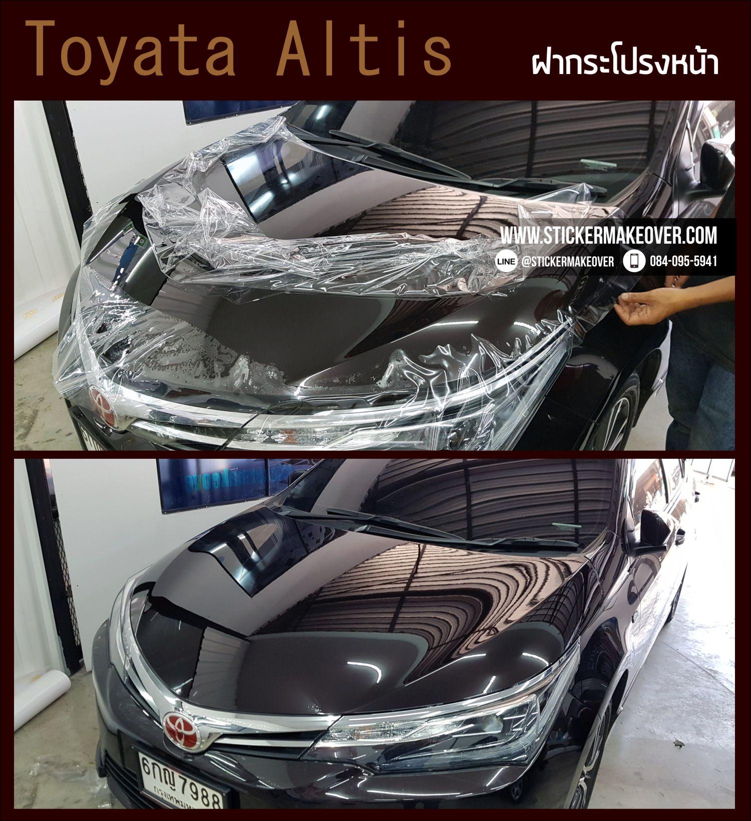 ฟิล์มใสกันรอยรถยนต์ ฟิล์มใสกันสะเก็ดหิน ฟิล์มปกป้องสีรถ paint protection film ppf toyota altis