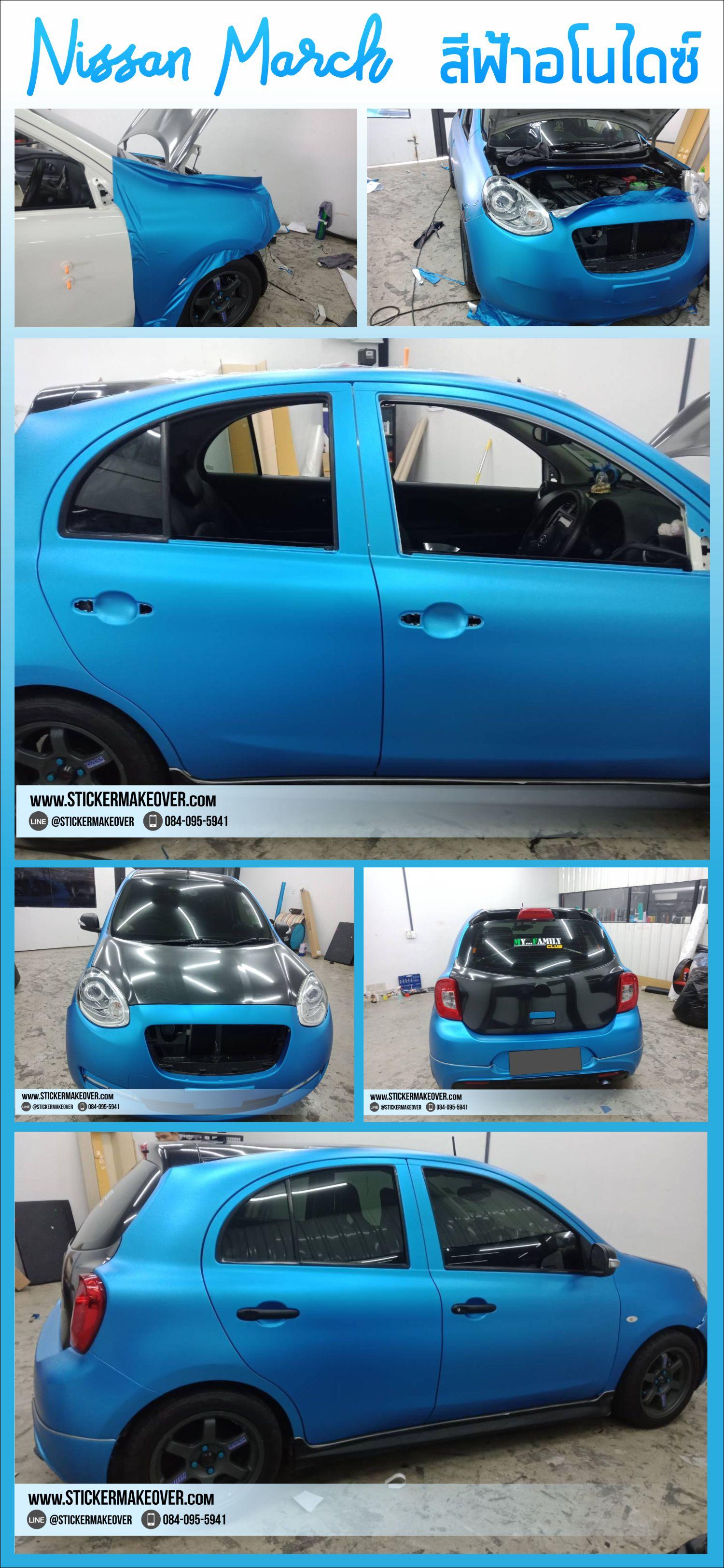 สติกเกอร์สีขาวมุก หุ้มเปลี่ยนสีtoyota camry หุ้มเปลี่ยนสีรถด้วยสติกเกอร์ wrap car  แรพเปลี่ยนสีรถ แรพสติกเกอร์สีรถ เปลี่ยนสีรถด้วยฟิล์ม หุ้มสติกเกอร์เปลี่ยนสีรถ wrapเปลี่ยนสีรถ ติดสติกเกอร์รถ ร้านสติกเกอร์แถวนนทบุรี หุ้มเปลี่ยนสีรถราคาไม่แพง สติกเกอร์ติดรถทั้งคัน ฟิล์มติดสีรถ สติกเกอร์หุ้มเปลี่ยนสีรถ3M  สติกเกอร์เปลี่ยนสีรถ oracal สติกเกอร์เปลี่ยนสีรถเทาเมทัลลิค