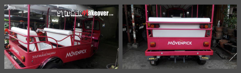 สติ๊กเกอร์ติดรถสติกเกอร์รถฟู้ดทรัค food truck  สติกเกอร์รถตู้คอนเทนเนอร์ สติกเกอร์รถ6ล้อ สติกเกอร์ติดรถทัวร์  สติกเกอร์ติดรถตู้บริษัท รถโฆษณา รถบริษัท ตู้ CargoBox ออกเเบบสติกเกอร์รถบริษัท สติกเกอร์โฆษณาติดรถบริษัท ติดสติกเกอร์รถส่งของ สติกเกอร์ติดตู้ส่งของ ติดสติกเกอร์รถโมบาย สติกเกอร์ติดหลังคาแครี่บอย ติดสติกเกอร์รถบริษัทนอกสถานที่