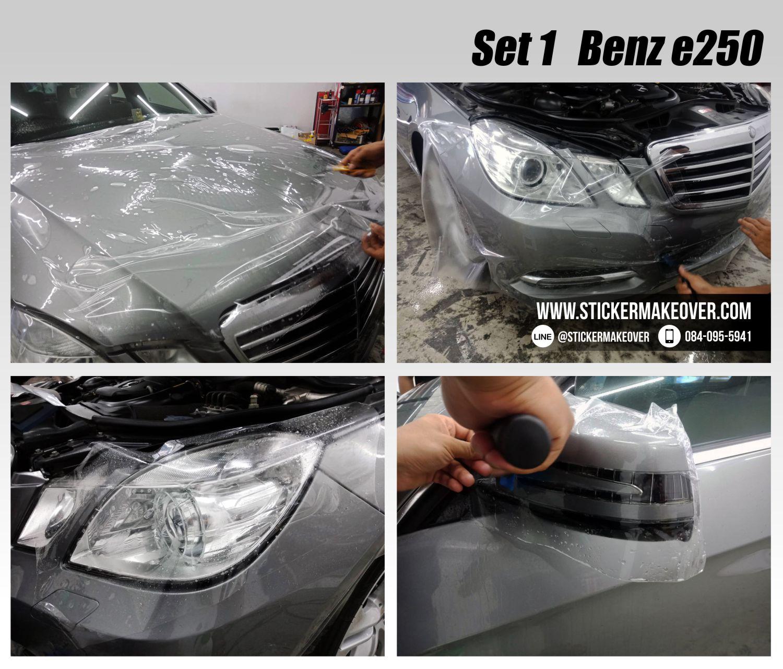 ฟิล์มใสกันรอยรถยนต์ ฟิล์มใสกันสะเก็ดหิน ฟิล์มปกป้องสีรถ paint protection film ppf benz e250