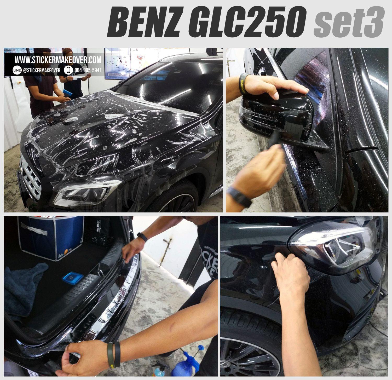 ฟิล์มใสกันรอยรถยนต์ ฟิล์มใสกันสะเก็ดหิน ฟิล์มปกป้องสีรถ paint protection film ppf benz glc250