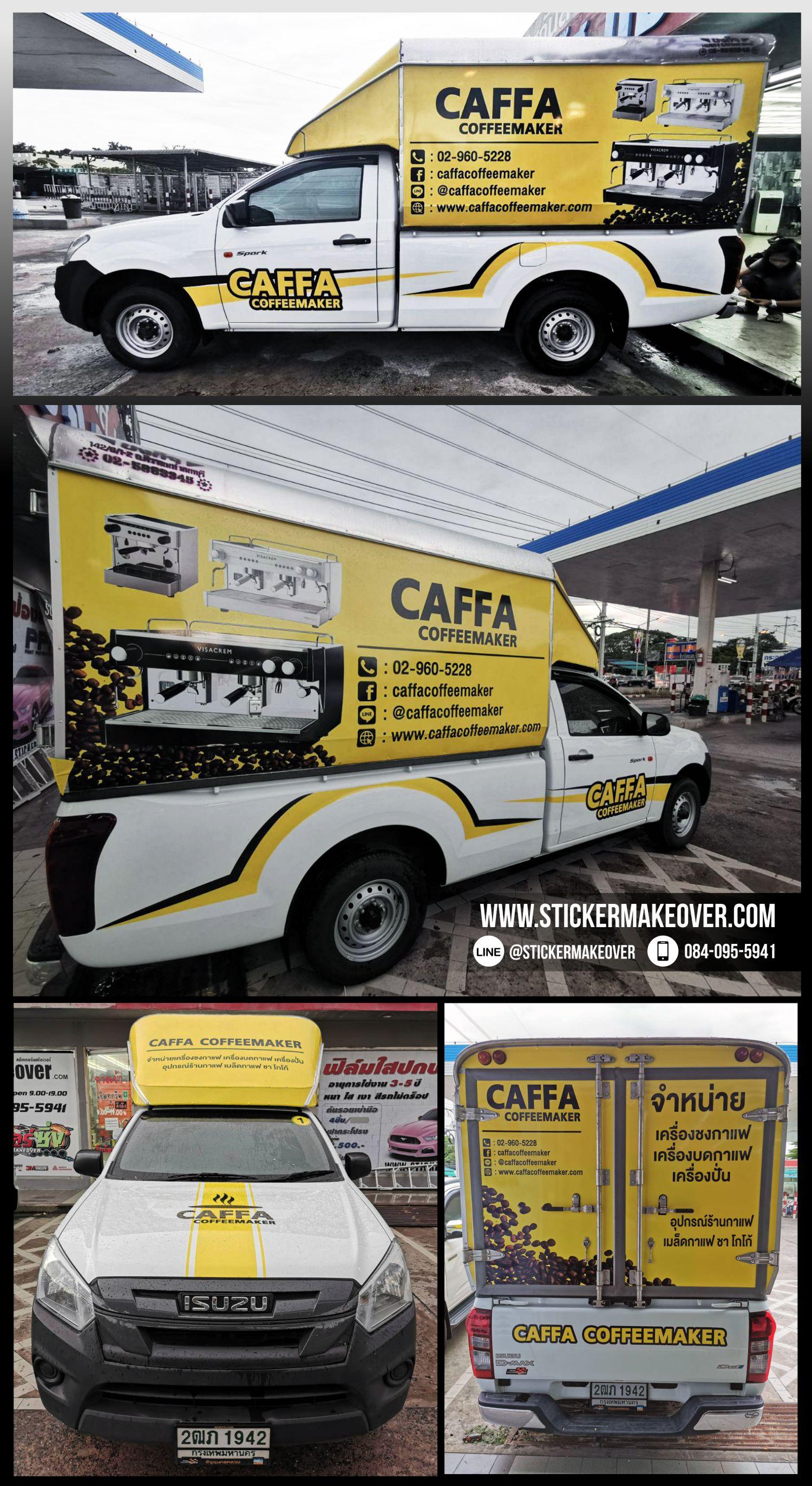 สติ๊กเกอร์ติดรถ สติกเกอร์รถฟู้ดทรัค food truck รถโฆษณา รถบริษัท ตู้ CargoBox ออกเเบบสติกเกอร์รถบริษัท สติกเกอร์โฆษณาติดรถบริษัท ติดสติกเกอร์รถส่งของ สติกเกอร์ติดตู้ส่งของ ติดสติกเกอร์รถโมบาย สติกเกอร์ติดแครี่บอย ติดสติกเกอร์รถบริษัทนอกสถานที่ ร้านสติกเกอร์แถวนนทบุรี ติดสติกเกอร์รถบริษัทคุณภาพดี ติดตั้งรถบริษัทนอกสถานที่