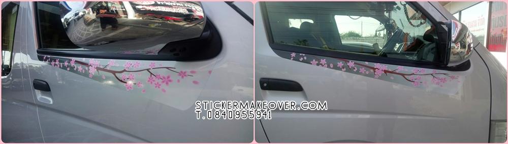 แต่งลายรถผ่อนได้ สติกเกอร์brio amaze ลายracing สติกเกอร์ติดรถ แต่งลายรถสวย สติกเกอร์ bmwลายm3 ลายสติกเกอร์สวยๆ สติกเกอร์ติดรถซิวิค ลายรถซีวิค sticker civic ลายรถเส้นคาดฝากระโปรง สติกเกอร์captiva สติกเกอร์ติดcivic FC สติกเกอร์ลายดอกไม้ ติดลายh1 สติกเกอร์innova เเต่งลายjazz GK สติกเกอร์mazda demio ลายรถmg3 ลายรถpajero ลายรถbmwลายm3  สติกเกอร์โครเมี่ยมด้าน สติกเกอร์vios ลายรถ mux