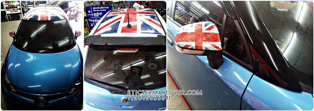 ติดสติกเกอร์สไตล์มินิ สติกเกอร์หลังคาธงอังกฤษ สติกเกอร์ MG3 swift rx แต่งลาย swift ลายสติกเกอร์สวิฟ ติดสติกเกอร์ครึ่งคันดำ ลายธงอังกฤษสวิฟ ลายหมากรุกสวิฟ เเต่งสติกเกอร์MG3 ลายมินิ สติกเกอร์nissan march ลายเส้นคาดสวิฟ สวิฟแต่งสวย