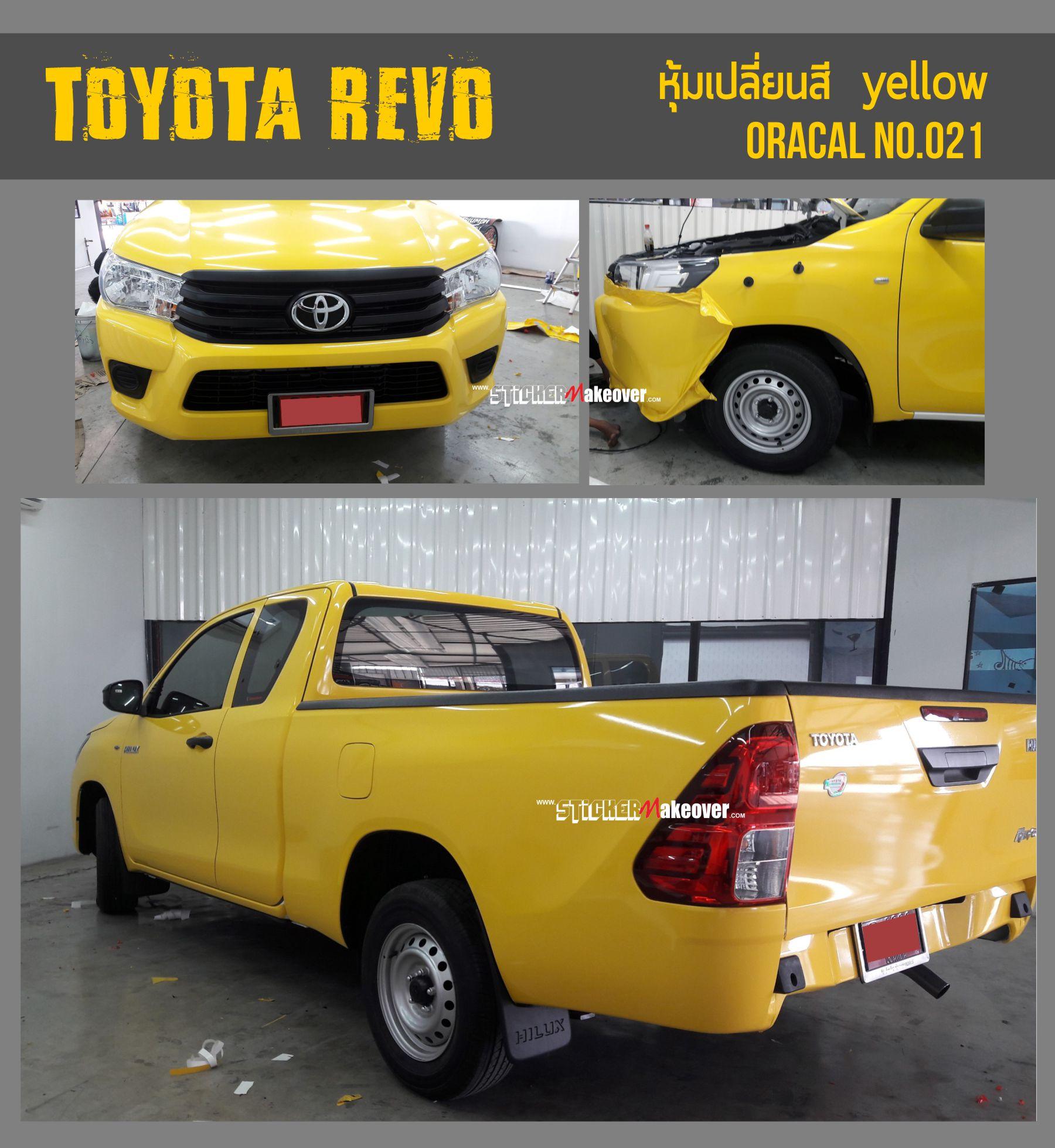 wrap car โตโยต้ารีโวสีเหลือง revoเเต่งสวย toyota revoเเต่ง หุ้มสติกเกอร์เปลี่ยนสีรถ ทำสีรถด้วยสติกเกอร์ ฟิล์มหุ้มเปลี่ยนสีรถ wrap ford ranger สีเหลือง เปลี่ยนสีรถทั้งคันด้วยสติกเกอร์ wrapเปลี่ยนสีรถ แรพสีรถ