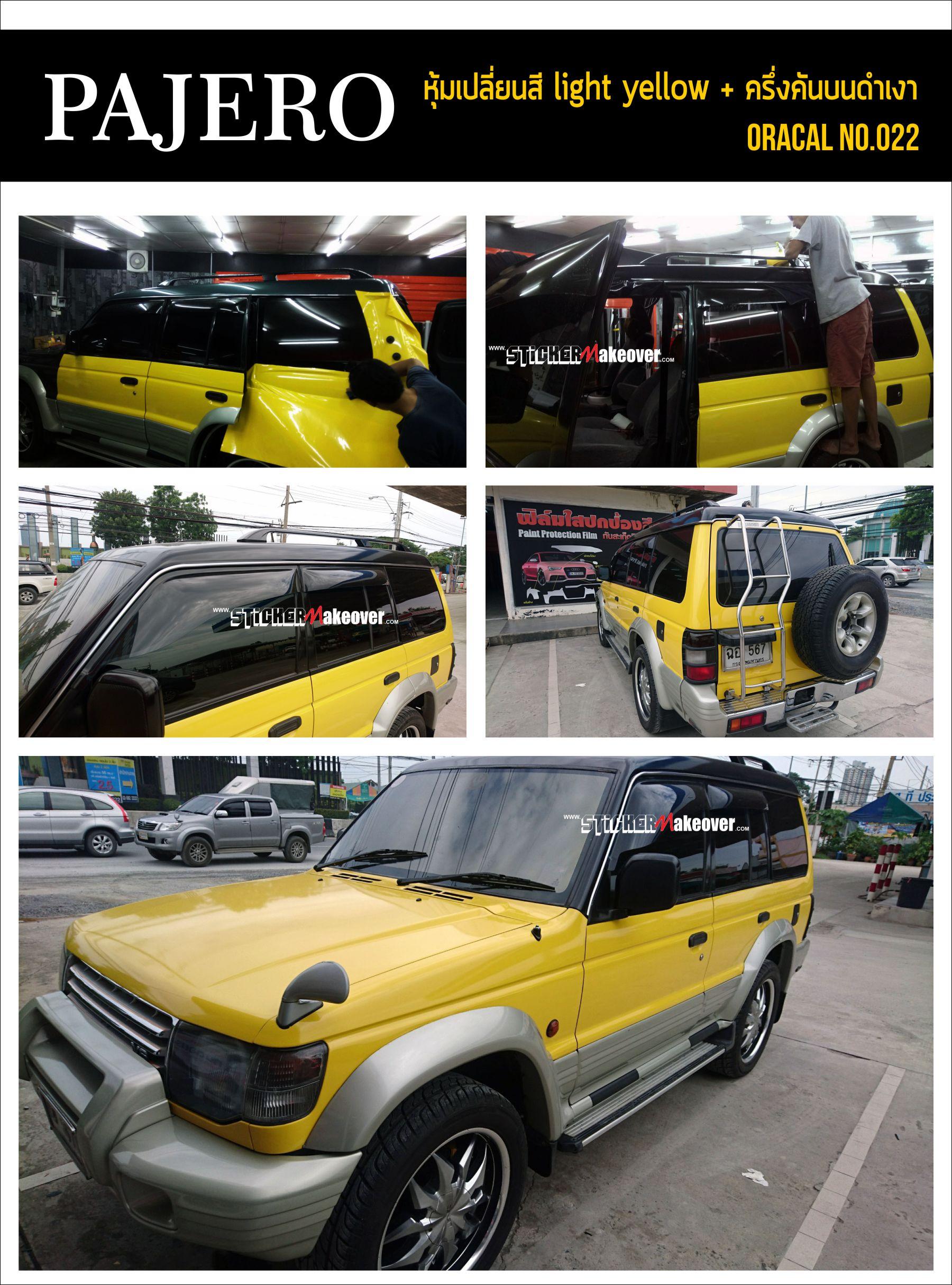 wrap car ฟิล์มหุ้มเปลี่ยนสีรถ wrap pajero สีเหลือง เปลี่ยนสีรถทั้งคันด้วยสติกเกอร์ wrapเปลี่ยนสีรถ pajero