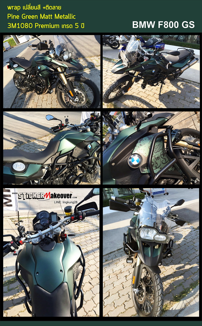 สติกเกอร์ BMW gsa r1200 wrap bigbike  ติดลาย bigbike  หุ้มใสกันรอยbigbike  หุ้มเปลี่ยนสีbigbike  แต่งลายbigbike  สติกเกอร์bigbike  แต่งbigbike  wrap sticker bmw gsa r1200 wrapเปลี่ยนสีโช้ค dacati
