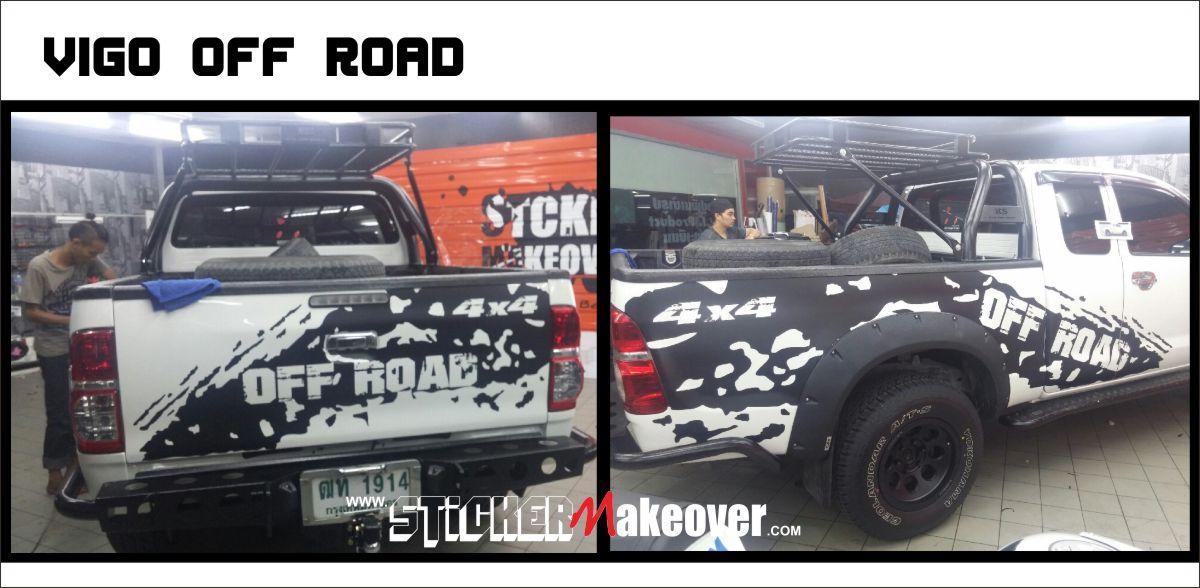 แต่งสติกเกอร์ลายโคลนสาด สติกเกอร์ranger สติกเกอร์ ford ranger แต่งลายรถกระบะ แแต่งรถสไตล์ adventure ลายรถoffroad ลายรถvigo ติดลายสติกเกอร์ colorado สติกเกอร์4x