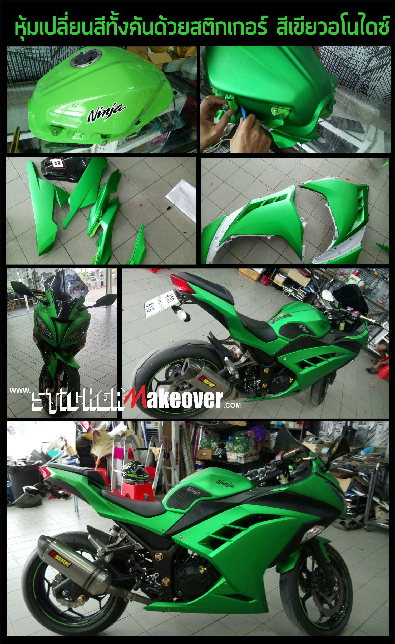 สติกเกอร์ BMW gsa r1200 wrapx100xr sticker bmw triple blackwrapใสกันรอยbigbikr  wrap bigbike  ติดลาย bigbike  หุ้มใสกันรอยbigbike  หุ้มเปลี่ยนสีbigbike  แต่งลายbigbike  สติกเกอร์bigbike  แต่งbigbike  wrap sticker bmw gsa r1200  iconic limited edition wrapเปลี่ยนสีโช้ค ducati  หุ้มเปลี่ยนสีถังtriumph  สติกเกอร์yamaha สติกเกอร์ Kawasaki