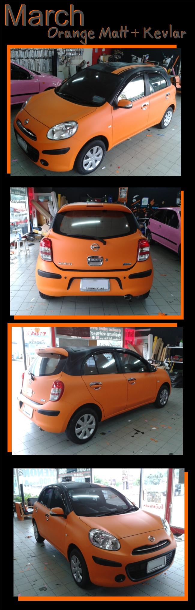 wrap car nissan march orange matt ฟิล์มหุ้มเปลี่ยนสีรถ เปลี่ยนสีรถทั้งคันด้วยสติกเกอร์ wrapเปลี่ยนสีรถ เปลี่ยนสีรถดำด้าน