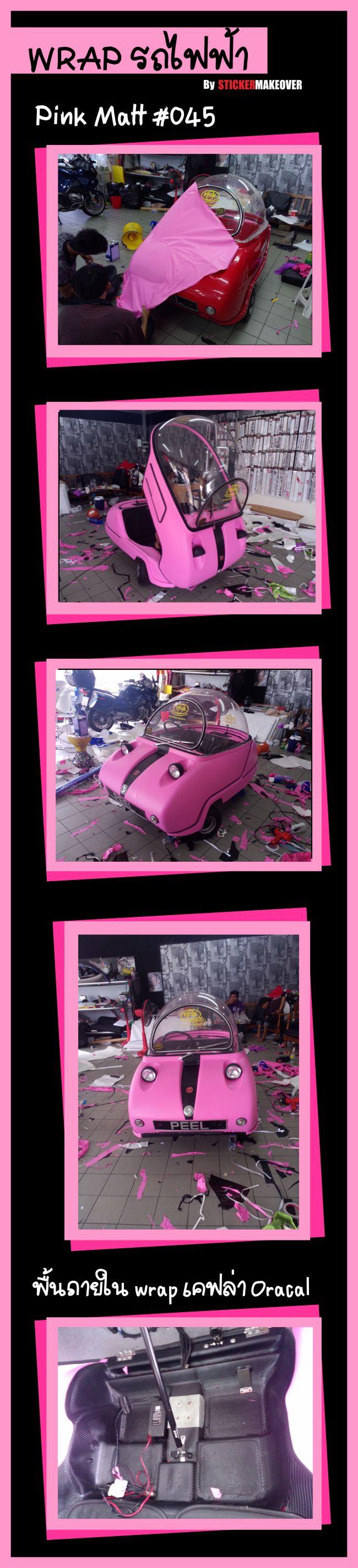 swift สติกเกอร์รถ แต่งลายรถ สติกเกอร์สวิฟ หลังคาแก้ว เคฟล่า sticker swift ฟิล์มใสกันรอย แต่งสวิฟ แต่ง swift car wrap wrapสีชมพู