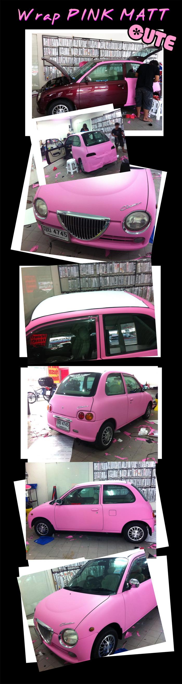 wrap car pink ฟิล์มหุ้มเปลี่ยนสีรถ เปลี่ยนสีรถทั้งคันด้วยสติกเกอร์ wrapเปลี่ยนสีรถ เปลี่ยนสีรถดำด้าน