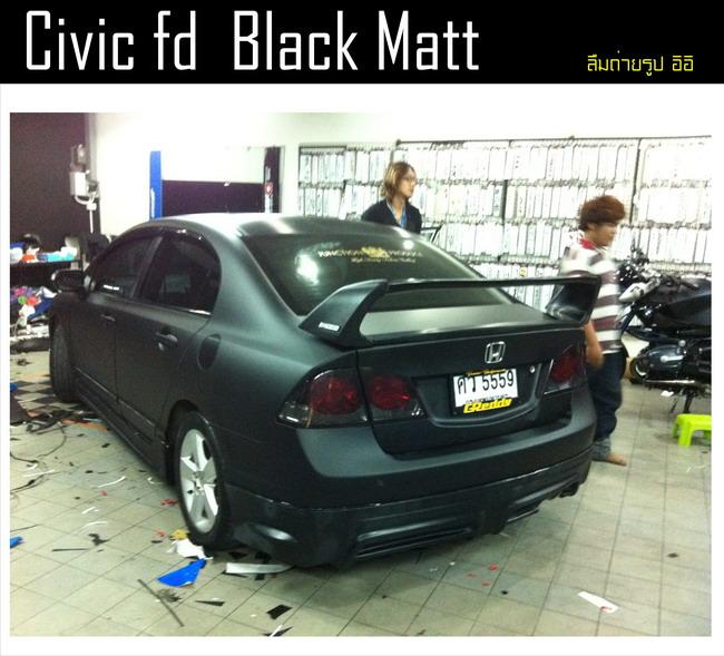 car wrap หุ้มสติกเกอร์เปลี่ยนสีรถ ฟิล์มเปลี่ยนสีรถ เปลี่ยนสีรถด้วยฟิล์ม