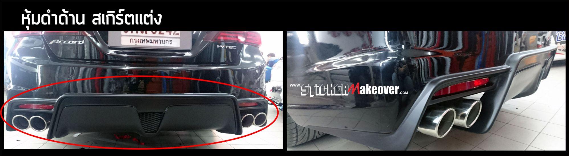 เคฟล่า6d ติดสติกเกอเคฟล่าเงา  ร์เคฟล่า หุ้มเคฟล่าภายในรถ ติดสติกเกอร์ในรถ kevlar หุ้มสติกเกอร์เคฟล่า3M  ติดเคฟล่าคอนโซล