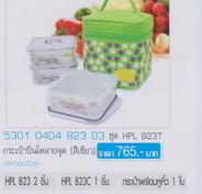 ชุดกล่องถนอมอาหาร พร้อม กระเป๋าปิ่นโตลายจุด  (สีเขียว)
