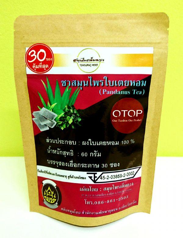 ชาสมุนไพรใบเตยหอม(Pandanus Leaf Tea)
