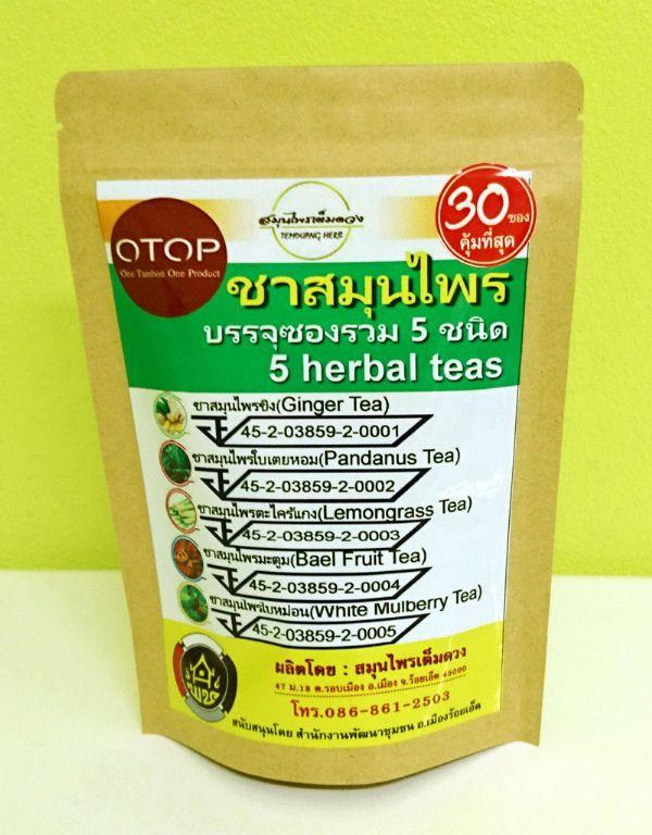 ชาสมุนไพรบรรจุซองรวม 5 ชนิด(5 Herbal Tea)