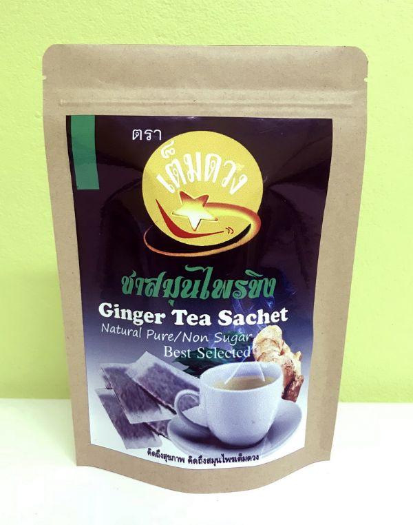 ชาสมุนไพรขิง(Ginger Tea)