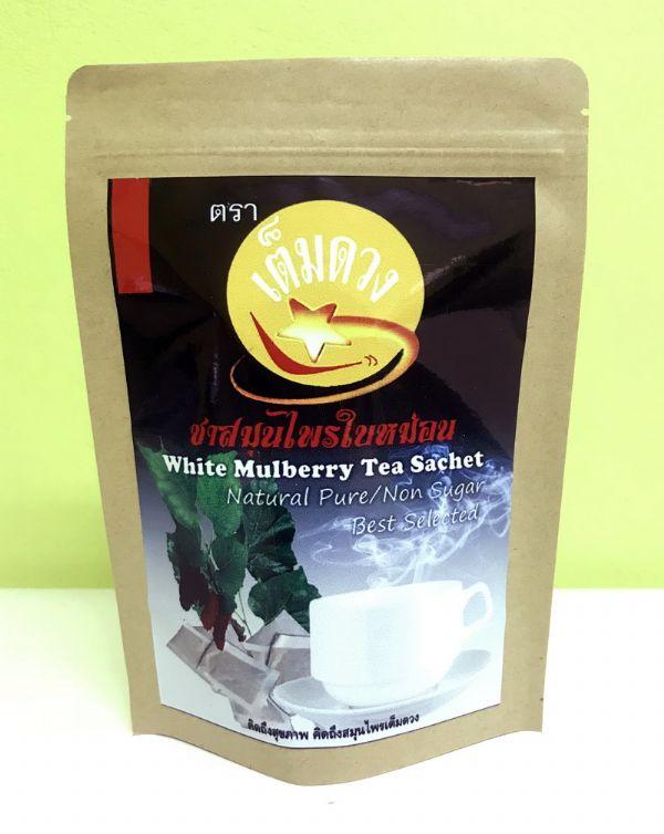 ชาสมุนไพรใบหม่อน(White Mulberry Tea)