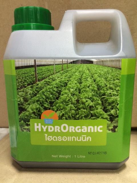 อาหารพืช HydrOrganic 1000cc.