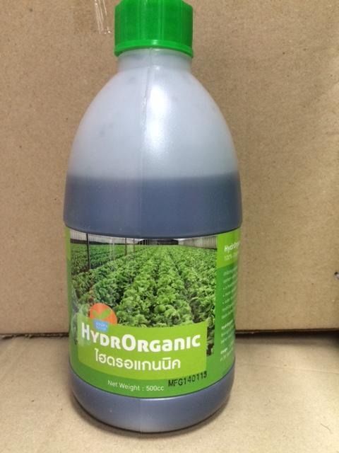 อาหารพืช HydrOrganic 500cc.