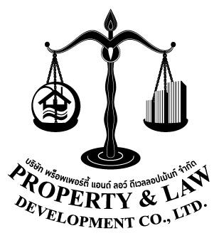เว็บไซต์ www.theproperty2012.com