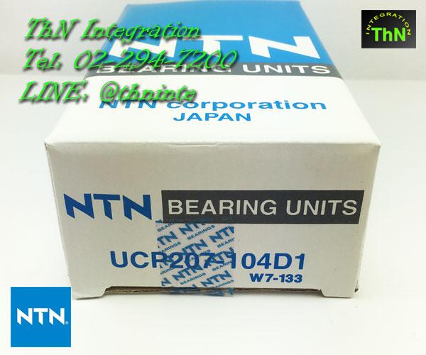ตลับลูกปืนตุ๊กตา NTN UCP 207-104D1