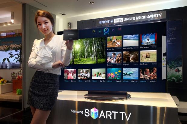 ทีวีดิจิตอล