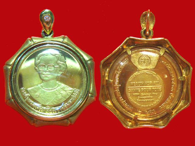 เหรียญสมเด็จย่าชุบทอง เลียมฝังเพชร