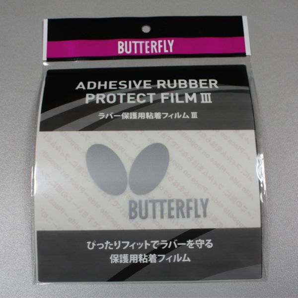 BTY protection filmIII