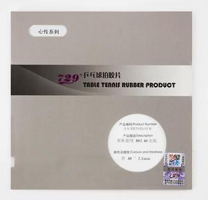 802-40 PRO