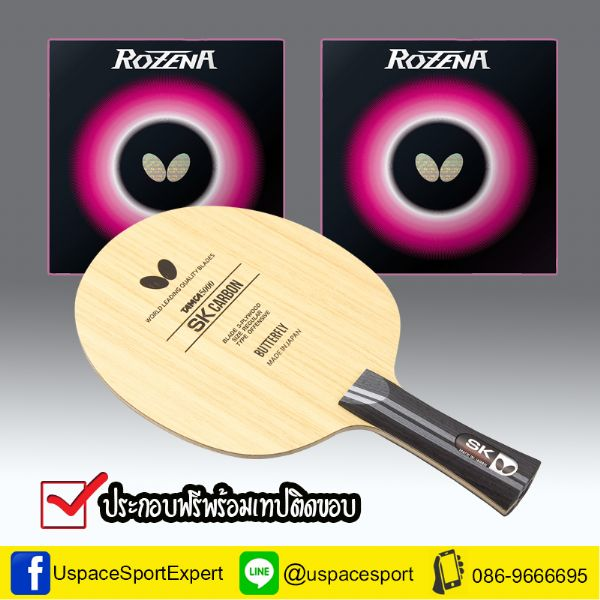 Butterfly SK Carbon+Rozena+Rozena