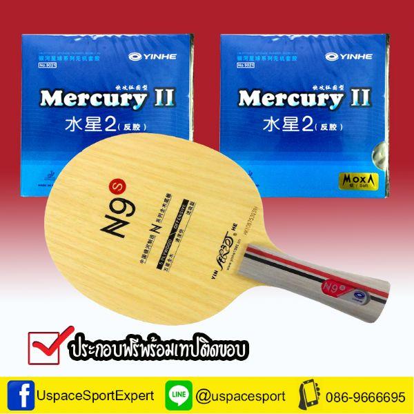 YinheN9s+mercury2+mercury2