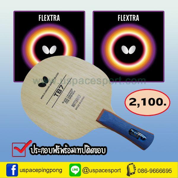Butterfly TB7+Flextra+Flextra