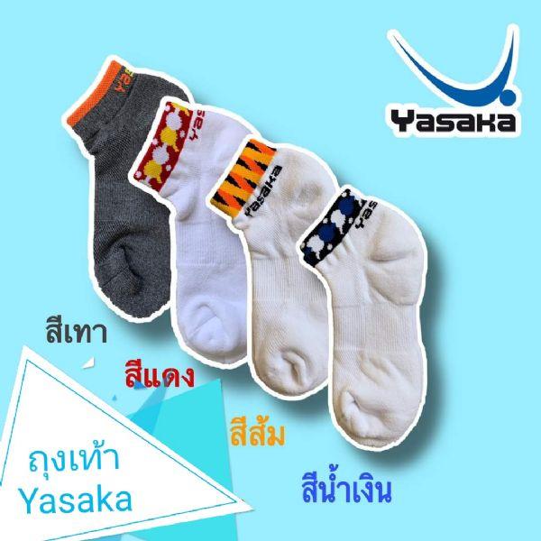 ถุงเท้า Yasaka2