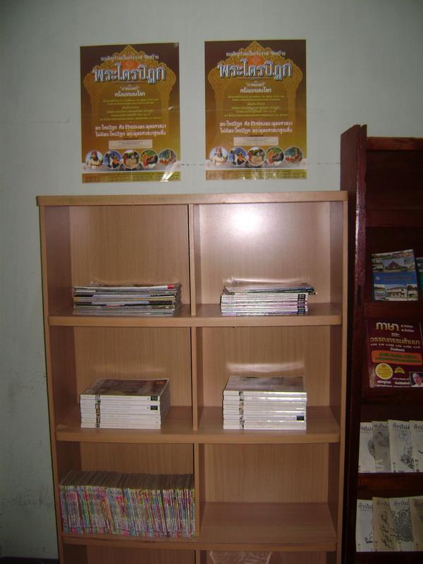 (library) 2009915_48195.jpg