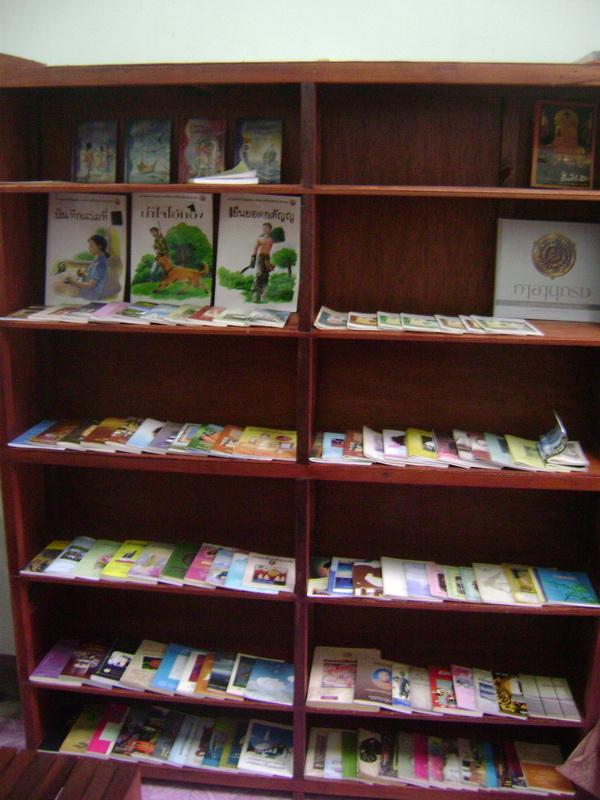(library) 2009915_48278.jpg