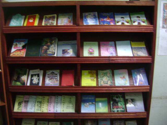 (library) 2009915_48443.jpg